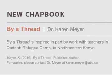 New Chapbook by Karen Meyer