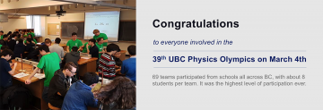 39th UBC Physics Olympics